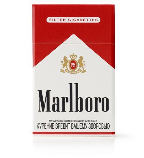 marlboro11