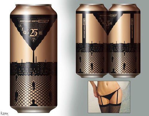 packagingdesignpatricialabordafunnyproductdesignbebida-e3ff62dc8bbe28f54af84fa7e1d89780_h1